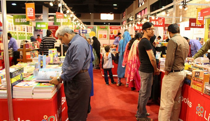 national book fair islamabad