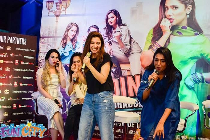 Mahira Khan movie 7 Din Mohabbat In