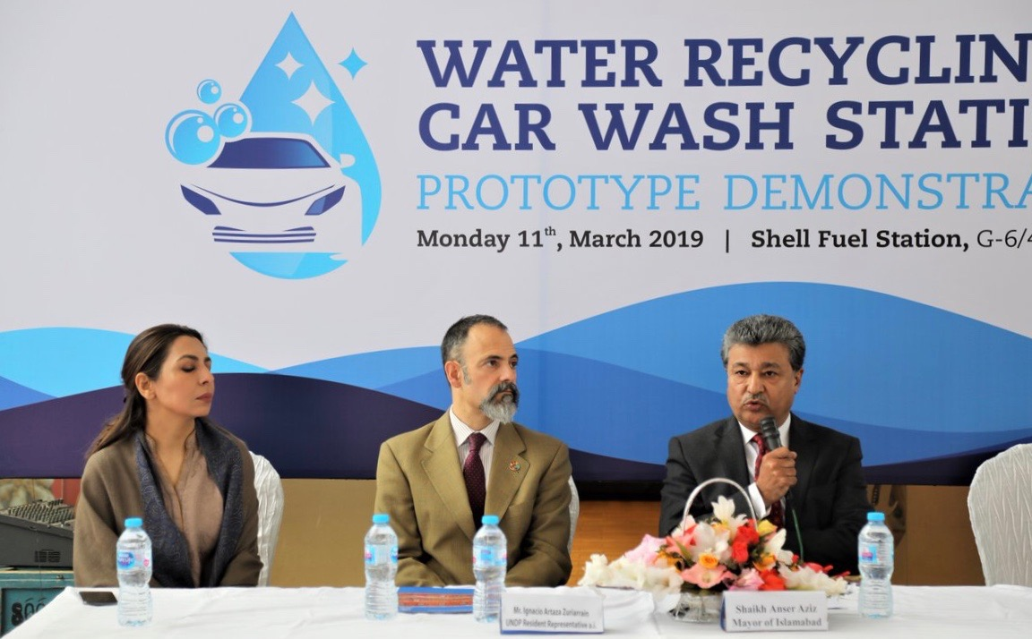 First water recycling prototype launched at car wash station in Islamabad
