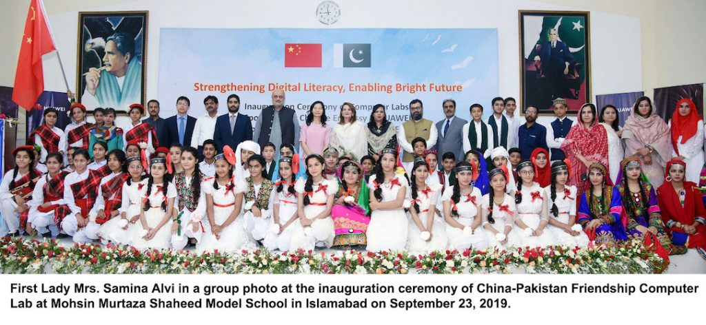 Computer labs launched in Islamabad by Chinese embassy and Huawei