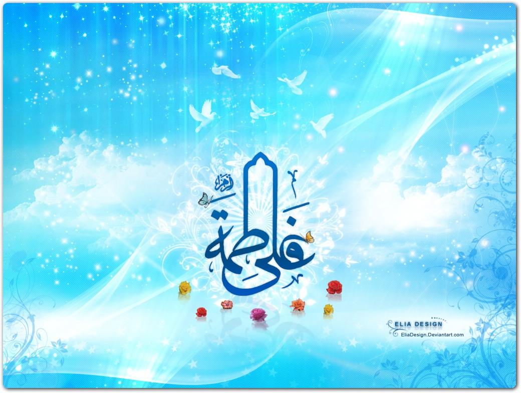 Imam Ali Archivos Islam En México