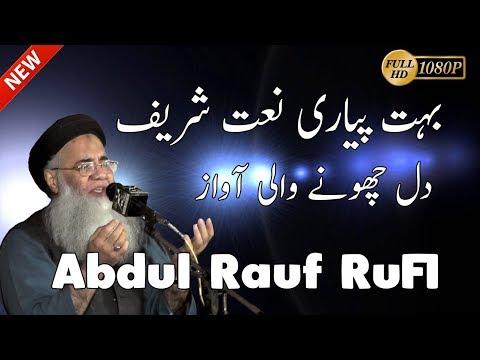 naat, islam, religion, islamic naat