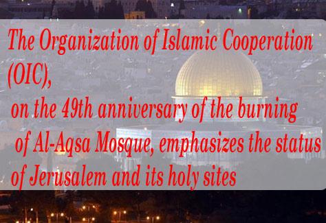 The-Organization-of-Islamic