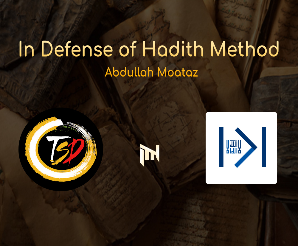 Hadith Method