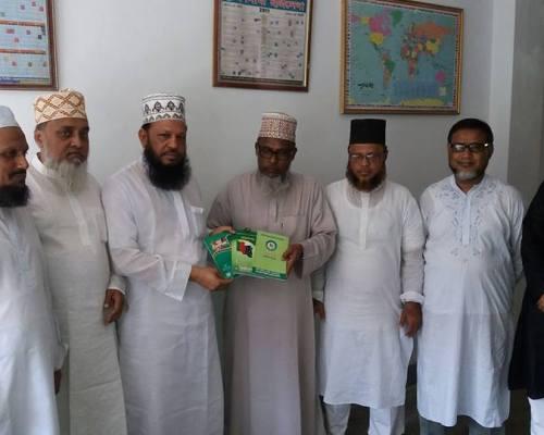 ইসলামিক ফ্রন্ট বাংলাদেশ