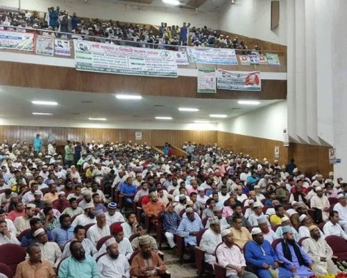 ইসলামিক ফ্রন্ট বাংলাদেশ সমাবেশ