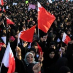 Photo of Bahrain: One Year On