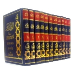 Shia_books