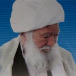 Photo of Ayatollah Taqaddusi Passes Away