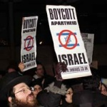 Photo of Boycotting Israel
