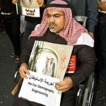 Photo of Monarchy vs. Democracy in Bahrain
