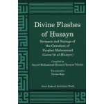 Photo of Divine Flashes of Husayn