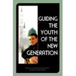 Photo of Guiding the Youth of the New Generation