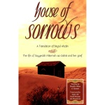 Photo of House of Sorrows