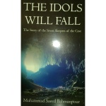 Photo of The Idols Will Fall