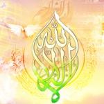 islam_knowledge_raza_small