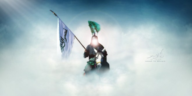 Ask the Shaykh: How do we know whether we will be on Imam Mahdi's (ajtfs) side?