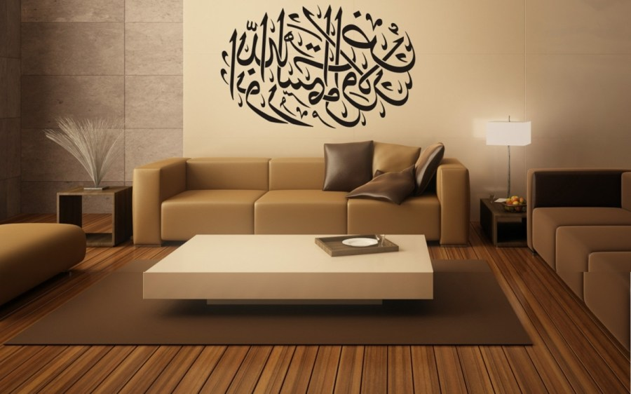 Decorating a Muslim Home   Islamic Insights