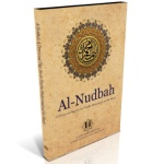 Photo of Al-Nudbah: A Devotional Elegy