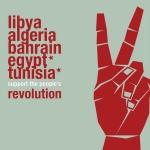 Photo of Revolution 1432