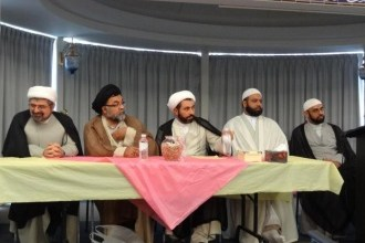 Photo of Third International Revert Muslims Conference Held in Ontario