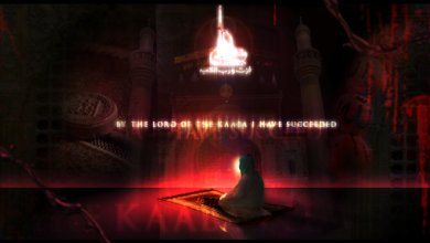 Photo of Imam Ali (a) – Success on the Nights of Qadr