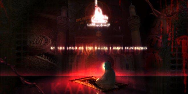 shahadat_imam_ali_2012_by_dea_pride-d59o5ri-1