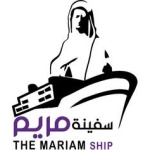 Photo of The Stalled Voyage of Saint Mariam