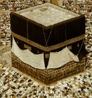 https://i1.wp.com/www.islamicity.com/mosque/jlthajj/kaba.jpg