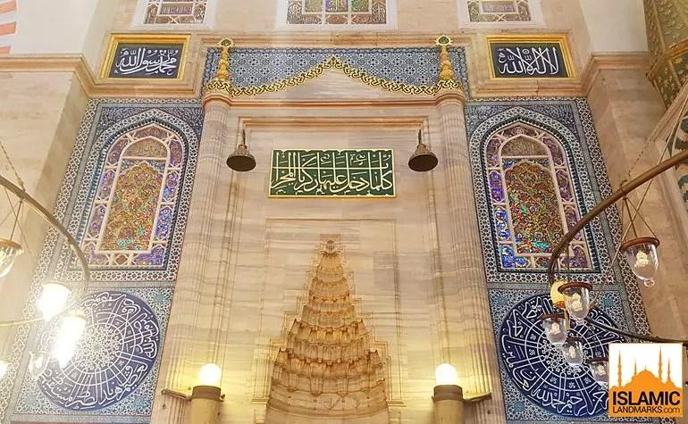 جدار القبلة لمسجد السليمانية