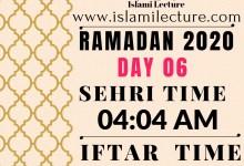 Dhaka Ramadan Time 2020 Sehri & Iftar Time (Day 06)