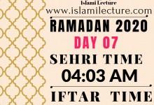 Dhaka Ramadan Time 2020 Sehri & Iftar Time (Day 07)