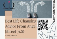 Photo of Best Life Changing Advice From Angel Jibreel (A.S)