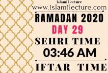 Dhaka Ramadan 2020 Sehri & Iftar Time (Day 29)