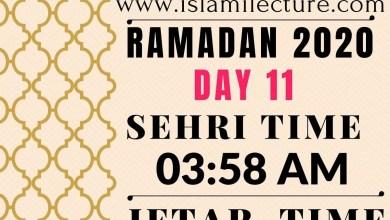 Dhaka Ramadan 2020 Sehri & Iftar Time (Day 11)