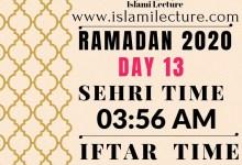 Dhaka Ramadan 2020 Sehri & Iftar Time (Day 13)