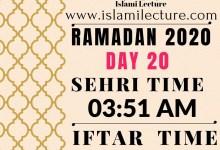 Dhaka Ramadan 2020 Sehri & Iftar Time (Day 20)