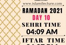 Dhaka Ramadan Day 10 iftar and sehri time - Islami Lecture