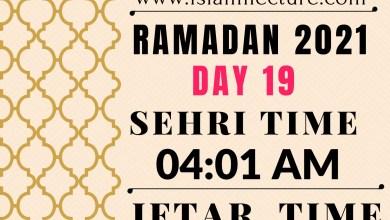 Dhaka Ramadan Day 19 iftar and sehri time - Islami Lecture