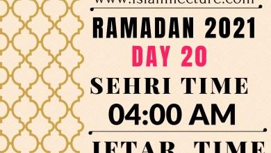 Dhaka Ramadan Day 20 iftar and sehri time - Islami Lecture
