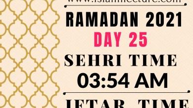 Dhaka Ramadan Day 25 iftar and sehri time - Islami Lecture