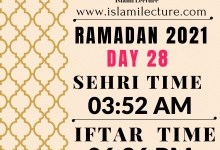 Dhaka Ramadan Day 28 iftar and sehri time - Islami Lecture