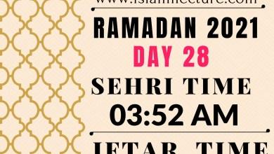 Dhaka Ramadan Day 28 iftar and sehri time - Islami Lecture