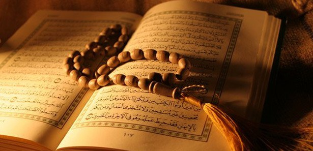 Коранът – източник на енергия и мъдрост