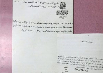 Foto: Ottoman Imperial Archives