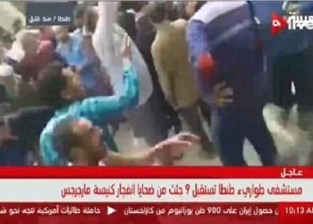 Foto: Alarabiya