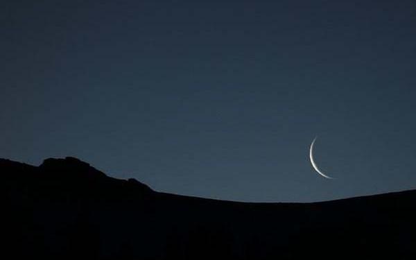 Hilal, Puasa, Ramadhan