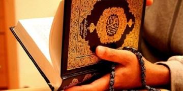 Foto: Al-Quran