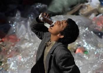 Foto: Al-Jazeera
