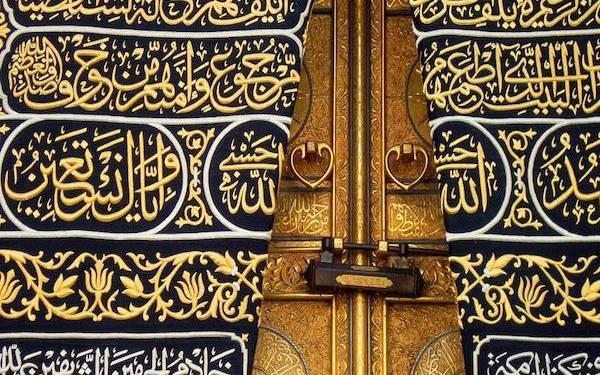 yahudi masuk islam